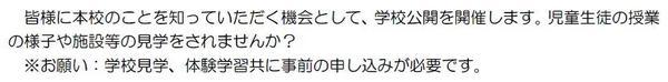 相談支援センター②.jpg