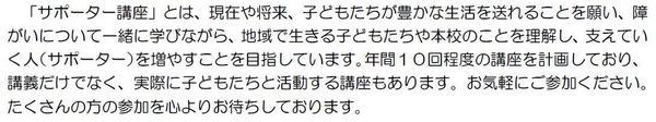 相談支援センター③.jpg