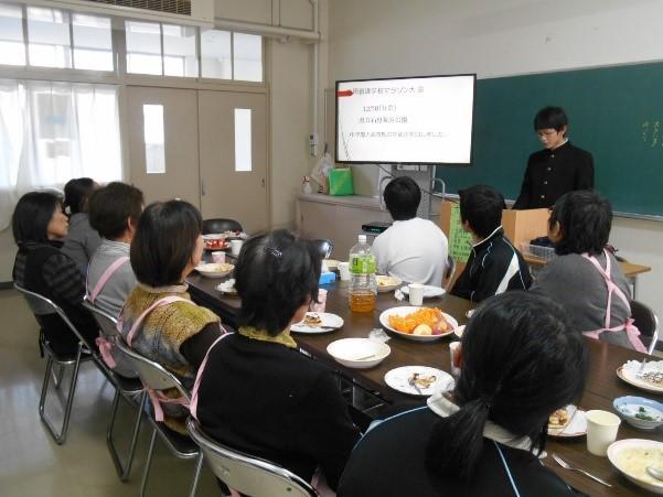 http://www.shimanet.ed.jp/hamadayougo/news/1f7d504412f37dd1fe09ca0d2e48075093bb760a.jpg