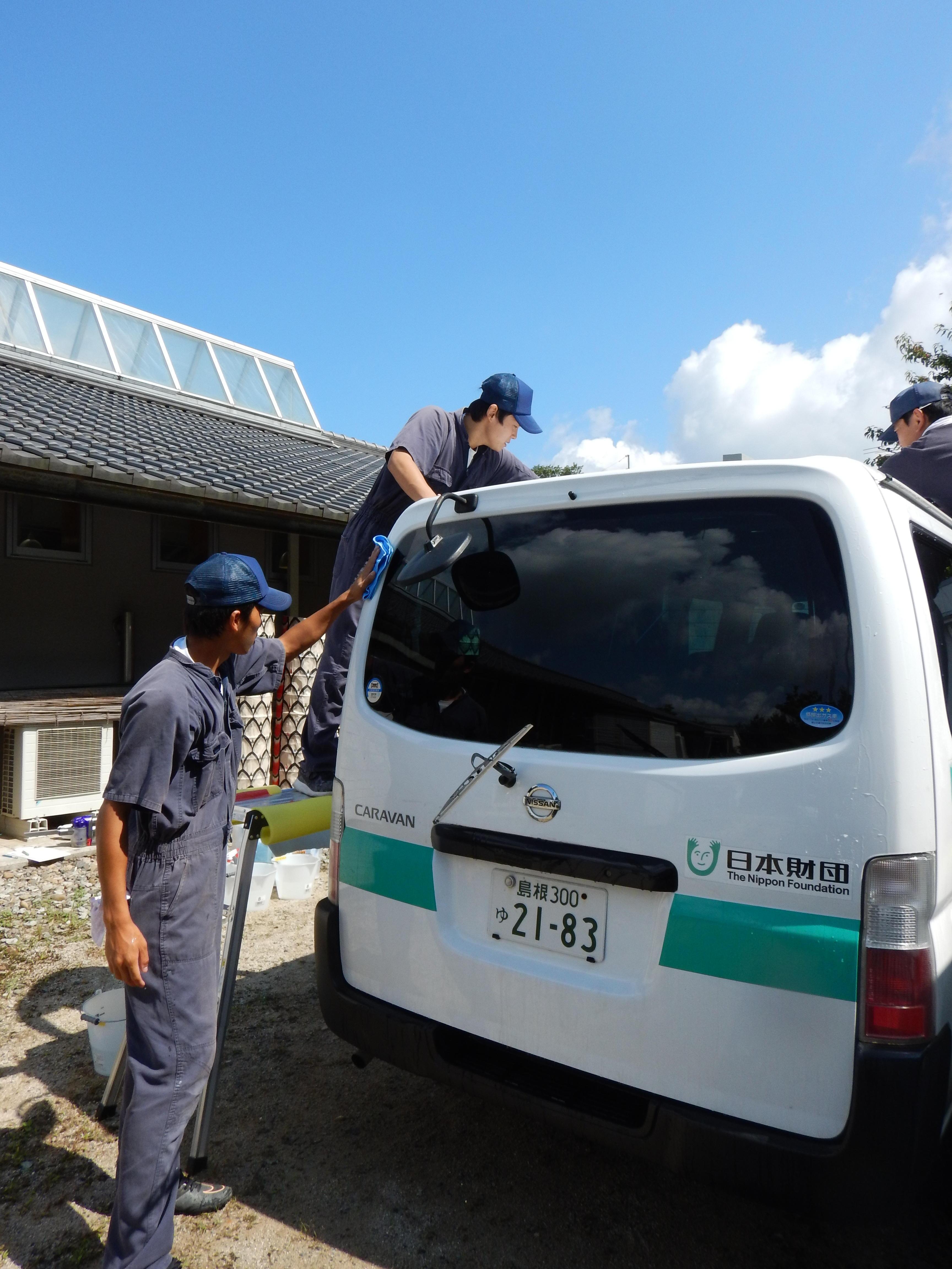 http://www.shimanet.ed.jp/hamadayougo/news/DSCN0124.JPG