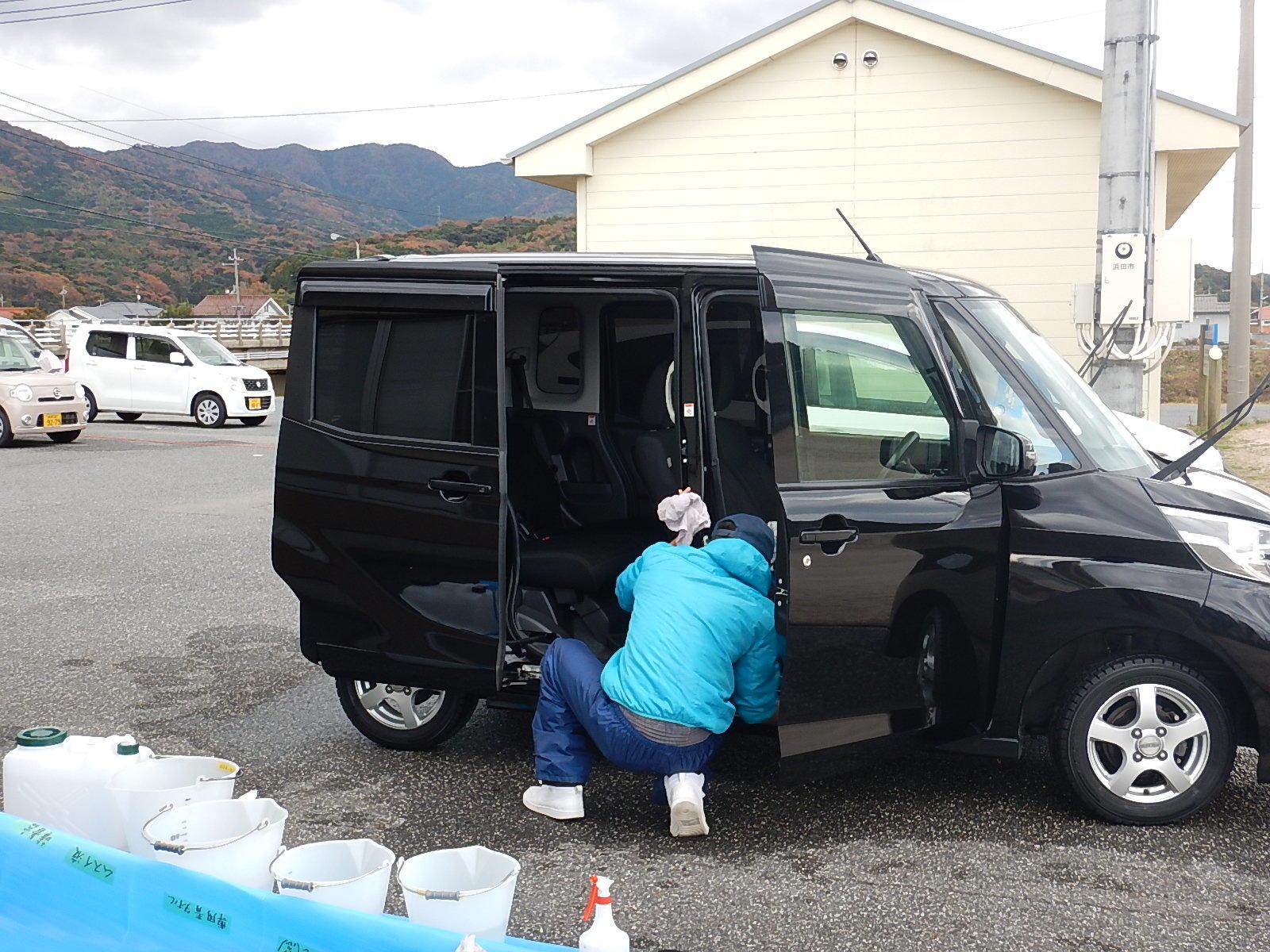 http://www.shimanet.ed.jp/hamadayougo/news/DSCN0335.JPG