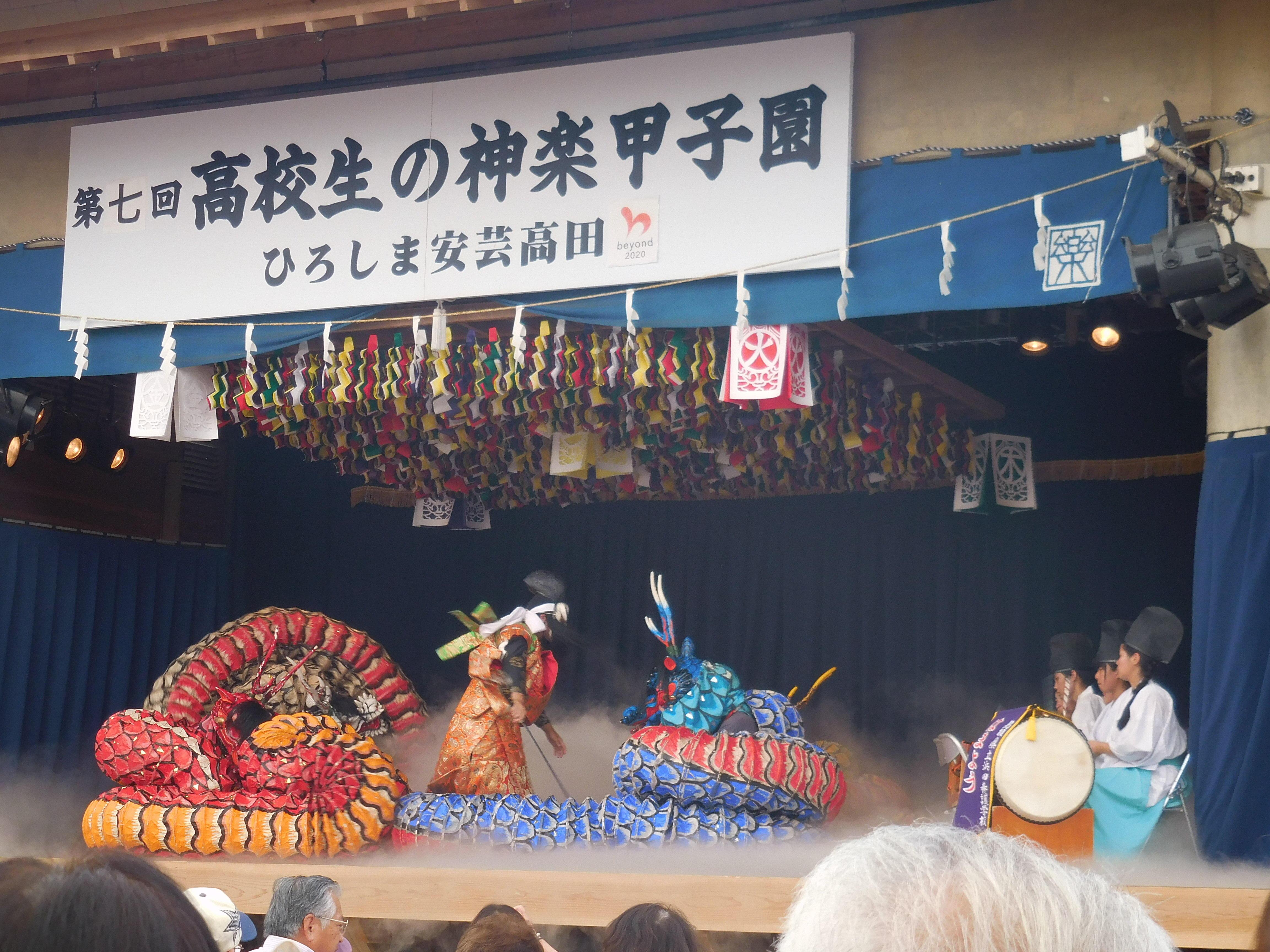 http://www.shimanet.ed.jp/hamadayougo/news/DSCN0495.JPG