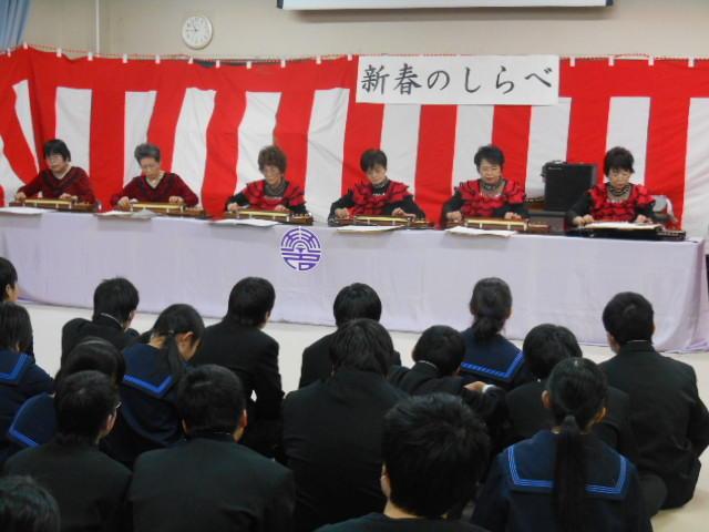 http://www.shimanet.ed.jp/hamadayougo/news/DSCN3753.JPG