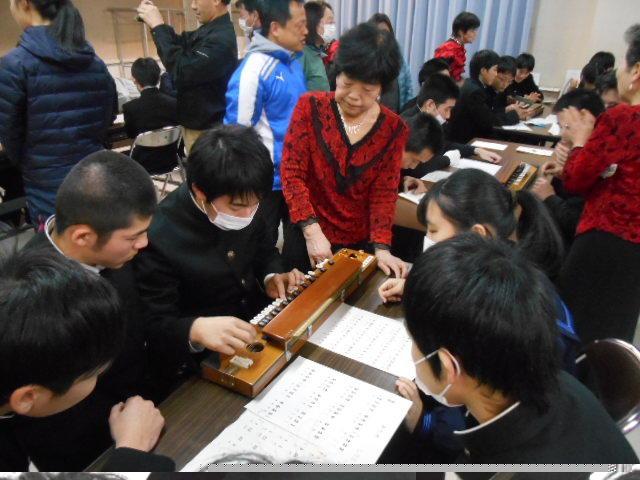 http://www.shimanet.ed.jp/hamadayougo/news/DSCN3763.JPG