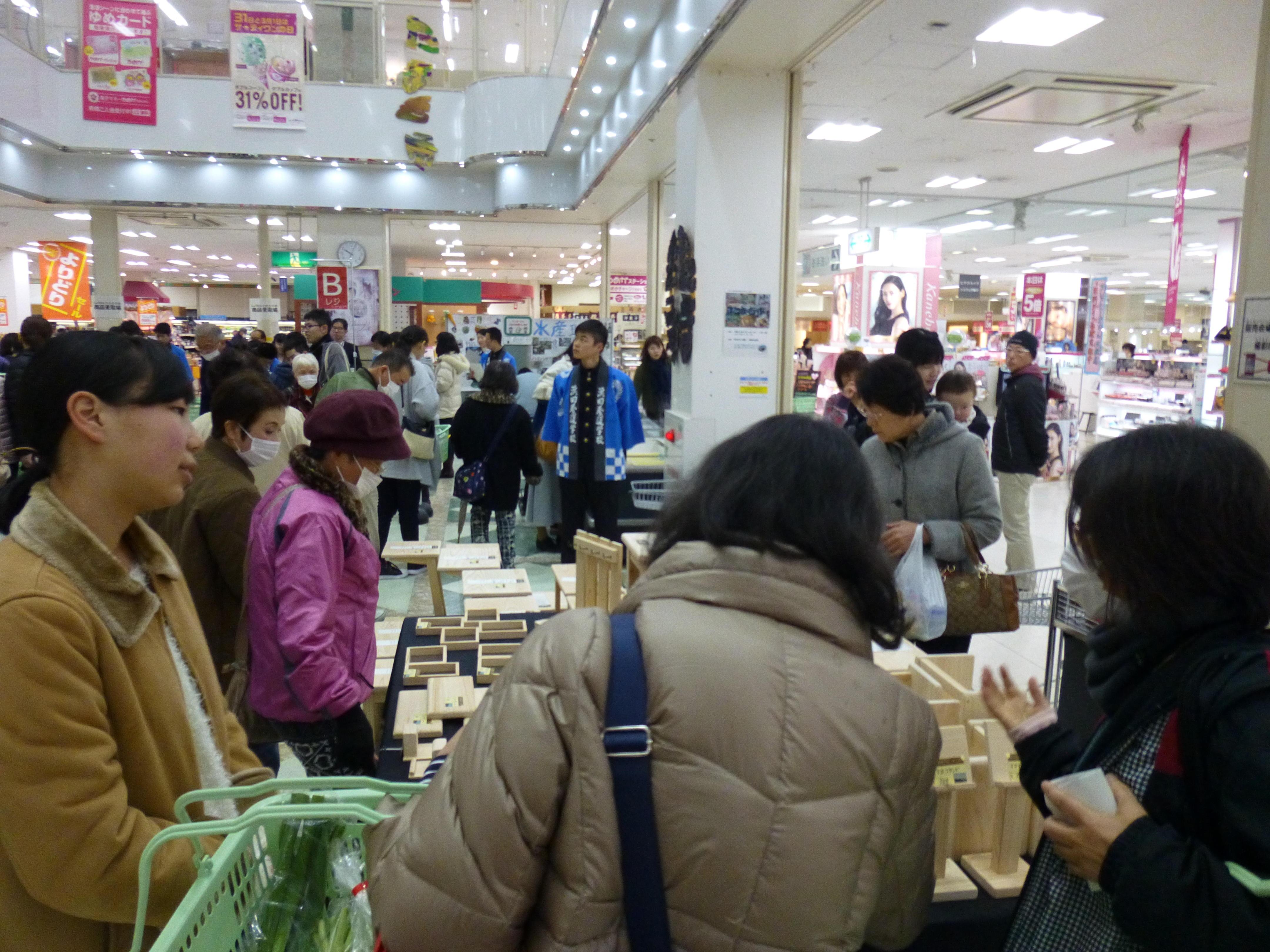 http://www.shimanet.ed.jp/hamadayougo/news/P1050108.JPG
