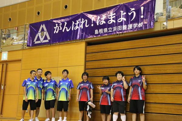 http://www.shimanet.ed.jp/hamadayougo/news/assets_c/2017/09/IMG_0841-thumb-600xauto-15118.jpg