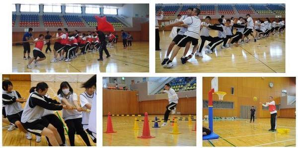 高等部スポーツ大会2.JPG