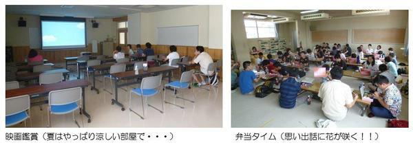 卒業生会2.JPG