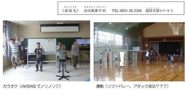 卒業生会1.JPG