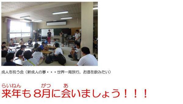 卒業生会3.JPG