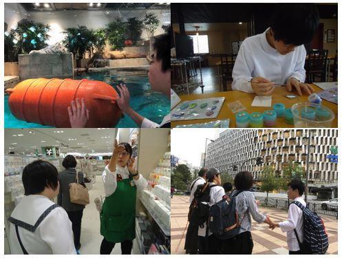 中:修学旅行.JPG