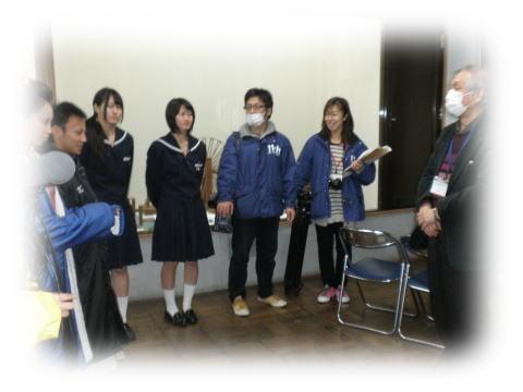 浜田商業高等学校