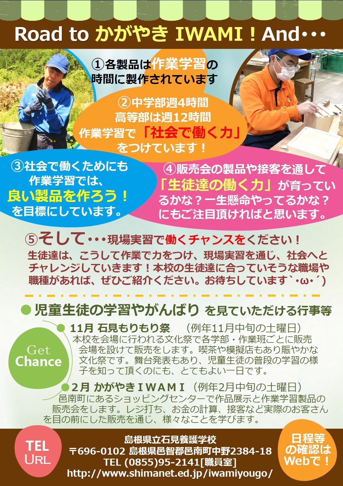 30kagayaki-2.jpg