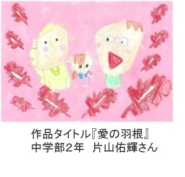 片山ポスター.jpg