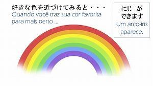 サイ 出雲 爆 島根雑談総合掲示板 ローカルクチコミ爆サイ.com山陰版