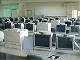 情報処理実習室
