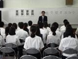 就職差別説明会・就職受験者激励会 002.JPG