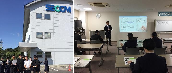 20191009_2年企業見学②.jpg