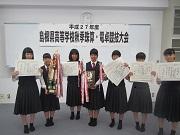 H27_09出商珠算部①s.jpg