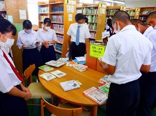 Library98.jpg