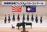 choir140817_01.jpg