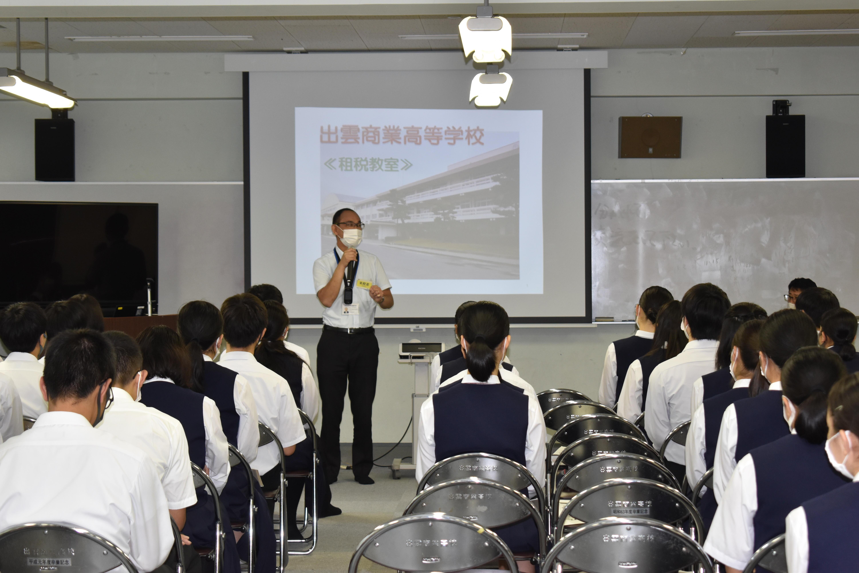 0709租税教室.JPG