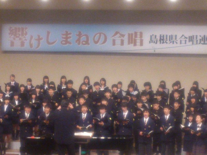 http://www.shimanet.ed.jp/izusho/news/choir141102_01.jpg