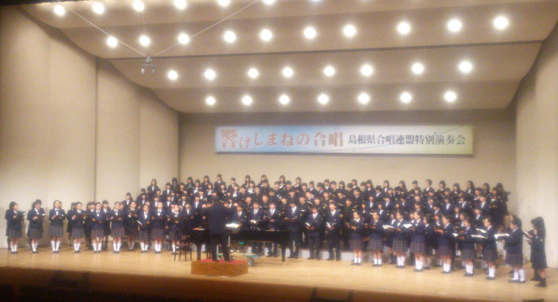 http://www.shimanet.ed.jp/izusho/news/choir141102_02.jpg