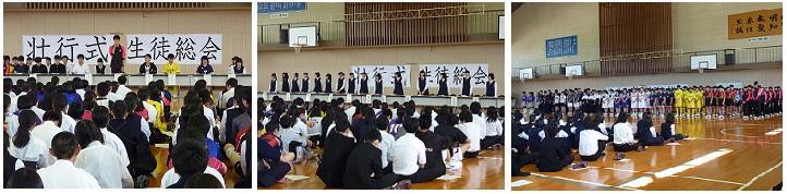 生徒総会.jpg
