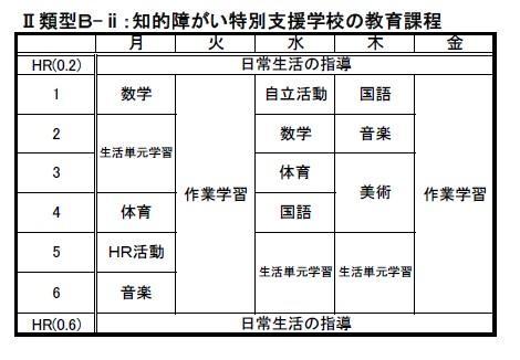 HP11.jpg