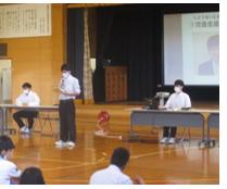 生徒総会.png