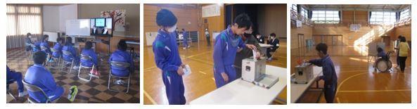 生徒会選挙.JPG