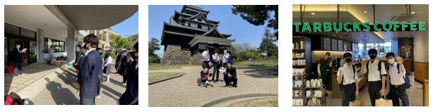 高修学旅行写真1.JPG