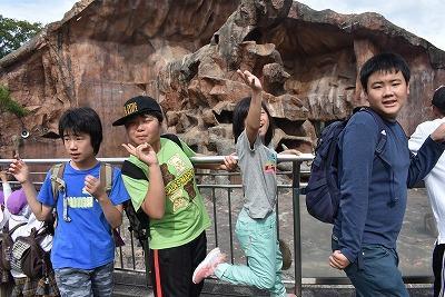 猿山で記念撮影