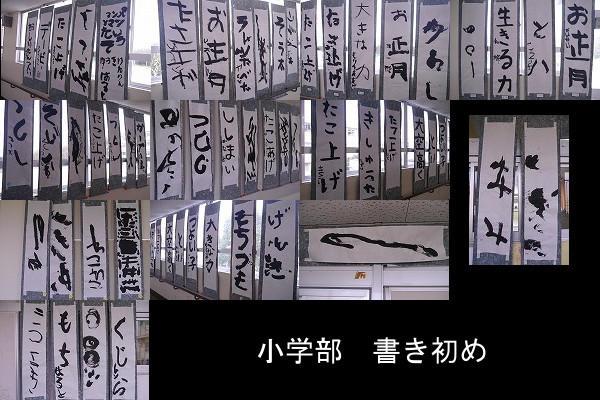 松江市 夏休み 短縮