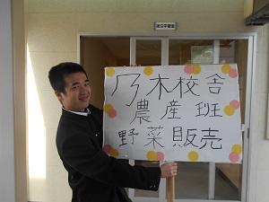 ブログ用 農産班3.jpg