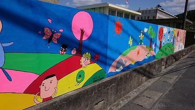 松江刑務所に取り付けられた壁画