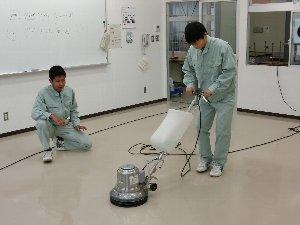 床の清掃の様子