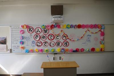 1年生教室