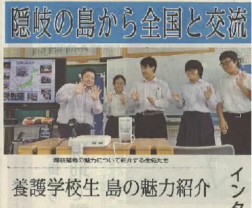ネット新聞.png
