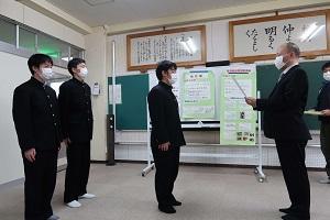 第2回児童生徒総会.JPG