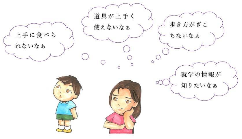 トップイラスト.jpg