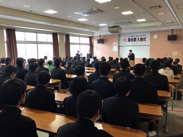 隠岐水産高等学校
